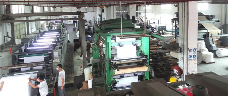 厂区生产设备照片
